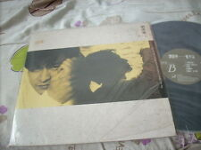a941981 劉德華 Andy Lau 1991 LP 愛不完