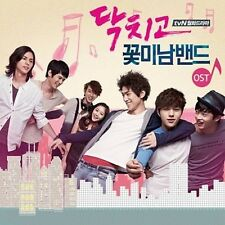 SHUT UP FLOWERBOY BAND O.S.T. [ SUNG JUN, INFINITE L, LEE MIN KI, KIM YE RIM]