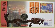 1997 Ltd Ed PNC Stamp & $5 HK Coin Cover - Last Day of UK Rule over Hong Kong