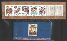 CHINA 2000-15 Carp leap Dragon Gate SB19 Booklet