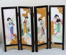 "Chinese Folding Glass Screen Picture Art Women Wood Relief 9.5"" x 13"" New"