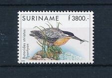 [SU1003] Suriname Surinam 1998 Bird  MNH