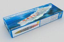 Trumpeter 05777 1/700 Italian Battleship RN Roma 1943