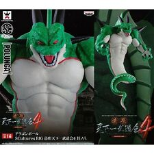 Banpresto Figurine Dragon Ball Scultures Polunga Porunga