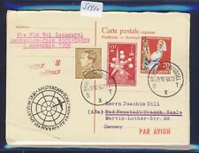 51410) KLM Polar FF Amsterdam - Tokio 1.11.58, BRD reply card via Brüssel