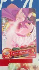 Dragon Ball Heroes Part 2 HG6-10