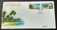 China 2000-18 Seaside Landscape 海滨风光 (Joint Issue) 2v Stamps FDC