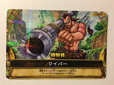 One Piece OnePy Berry Match PART05 S017 Rare