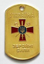 Ukrainian Army Dog tag Flag Tryzub Trident Armed Forces of Ukraine