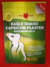 EAGLE BRAND CAPSICIUM PLASTER 6 PATCHES 7CM X 10CM
