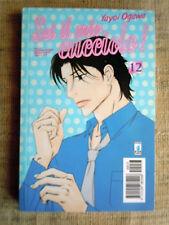 Yayoi Ogawa  Sei il Mio Cucciolo!  n° 12 star comics