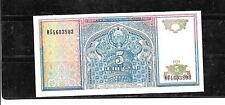 UZBEKISTAN #75 1994 UNC MINT 5 SUM OLD CURRENCY BANKNOTE BILL NOTE PAPER MONEY
