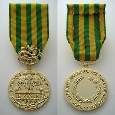 FRENCH FOREIGN LEGION / FRENCH ARMY - INDOCHINA CAMPAIGN COMMEMORATIVE MEDAL FFL