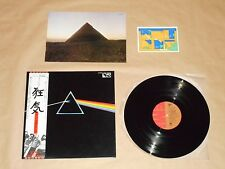Pink Floyd - THE DARK SIDE OF THE MOON / Japan LP / OBI / 1974 / With booklet