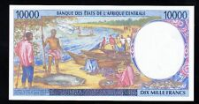 CENTRAL AFRICAN STATES BANKNOTE 10000 FRANCS CAMERON  UNC