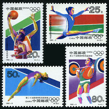China PRC 2397-2400, MNH.Olympics, Barcelona.Basketball,Gymnastics,Diving,1992