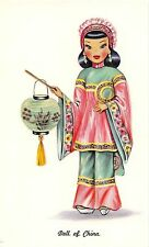 costume postcard Doll of China pretty Chinese girl
