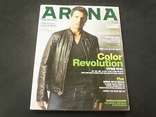 2006 MAY ARENA MAGAZINE - TOM CRUISE FRONT COVER - KOREAN EDITION - O 6249