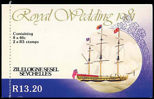 Zil Elwannyen Sesel 1981 Royal Wedding MNH Stamp Booklet #C31220