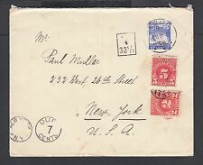 SWITZERLAND 1936 2C & 5C USA POSTAGE DUES ON COVER ARBON TO NEW YORK USA