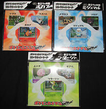 Sealed Japan Pokemon BW Holo Card Collection Sheet - Tepig / Oshawott / Snivy
