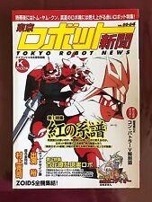Tokyo Robot News Shinbun 00-04 Gundam Transformers