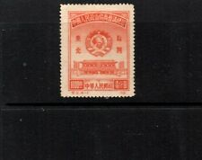 stamps PEOPLE'S REPUBLIC OF CHINA A3 1L136 Mao & Conference Hall Types of PRC