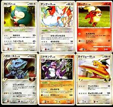 POKEMON JAPANESE JAPONAISE CARDS Lot de 6 Belles Cartes Lot N° LPJ6 11