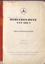 Mercedes Benz 300 S 1953 Original Spare Parts List Ersatzteilliste in German