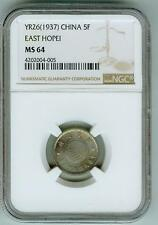 1937 (Yr. 26) China 5F NGC MS 64