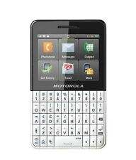 Motorola Ex 119-Ultra White | 1 Year Brand Warranty | 3 Mega Pixel Camera