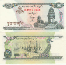 Billet banque CAMBODGE CAMBODIA KHMER 100 RIELS 1998 NEUF UNC NEW
