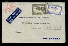 BELGIAN CONGO 1937 AIRMAIL FRANKING to PARIS...SABENA ENVELOPE