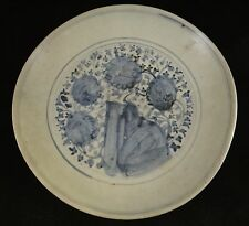 Antique Chinese Ming Dynasty Porcelain Platter, 16th cent, approx. 12 ¼""
