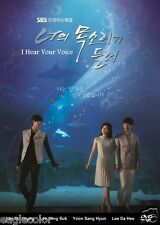 I Hear Your Voice Korean Drama (5DVDs) Excellent English & Quality!