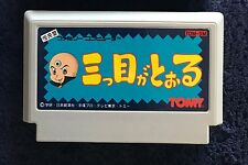 Famicom Mitsume ga Tooru Three Eyed One Japan Nintendo game US Seller
