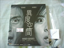 a941981 張國榮 Leslie Cheung Double Movie VCD Sealed Copy A Inner Senses 異度空間