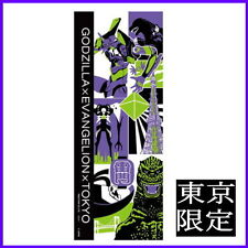 Godzilla vs Evangelion Tokyo Exclusive Cloth Print Poster Handkerchief Shin New
