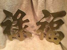 LOT 2  Brass Chinese Oriental Letters Hanging Metal Brass Sculptures Wall Decor