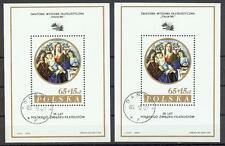 "Poland 1985 Sc# B143A extra overpr: ""35 lat Polskiego"" 2 sheets NH Limited issue"