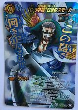 One Piece Miracle Battle Carddass OP14 Super Rare Omega 59
