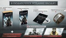 Assassin's Creed Revelations Limited Edition (PC) RUSSIAN! RAR!