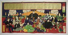 Japanese Ukiyo-e Nishiki-e Woodblock Print 472 Mosai Yoshitora Utagawa Yoshitora