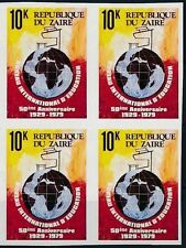 Zaire MNH Imperf Blk, Education Bureau, Globe  -M47