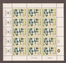 Israel 1962 Rosh Pinna Settlement Full Sheet Scott 219  Bale 242