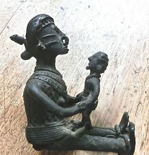 MERE ET SON ENFANT BRONZE DOKHRA BRASS INDE INDIA LOST WAX  KONDH BASTOR