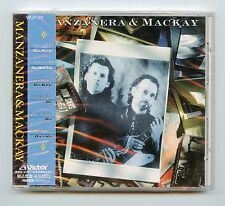 Manzanera & Mackay/Self-Titled (Japan/1st Press/Sealed) Roxy Music