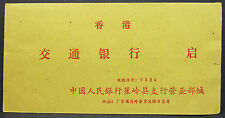 China Postal History Envelope Chinese Asien Brief (H-9093