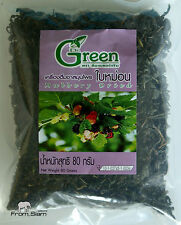 Mulberry Dried Leaves Herb Healthy Green Tea Chinese Medicine - 80g (2.82oz)