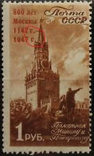 "RUSSIA SOWJETUNION 1947 1124 1131 800 Jahre Moskau Moscow VARITY shifted ""G"" MLH"